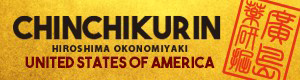 CHINCHIKURIN USA